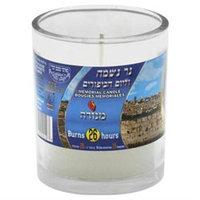 Menorah Candle Memorial Glass, Pack of 24