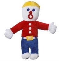 Multipet 16715 Mr. Bill Plush Talking Dog Toy