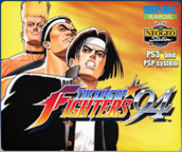 SNK Playmore USA THE KING OF FIGHTERS '94 PSP DLC