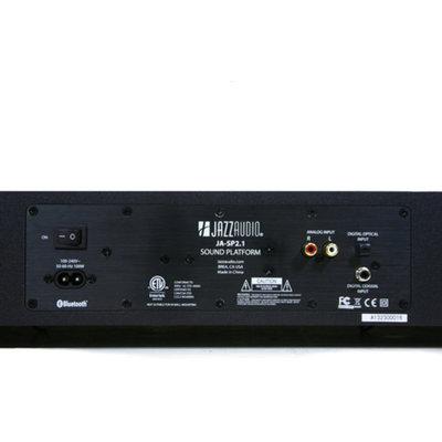 OSD Soundplatform 2.1 with 80W Amplification and Bluetooth