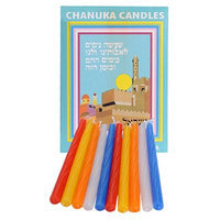 Israel Giftware Designs HC-44 44 Count Chanukah Candles