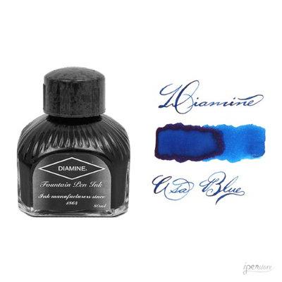 Diamine 80 ml Bottle Fountain Pen Ink, Asa Blue