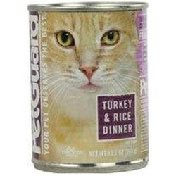 PetGuard Dinner - Turkey & Rice