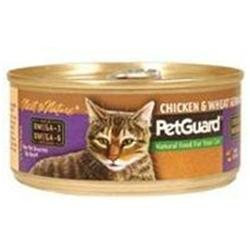 Pet Guard 64012 Cat Chicken & Wheat Germ