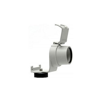 Nikon UR-E3 Converter Adapter for Coolpix