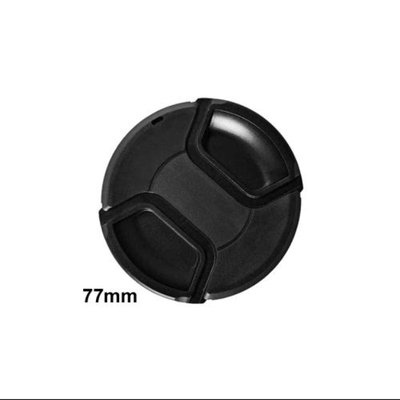 Bower 77mm Pro Series II Snap-on Front Lens Cap