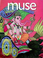 Kmart.com Muse Magazine - Kmart.com