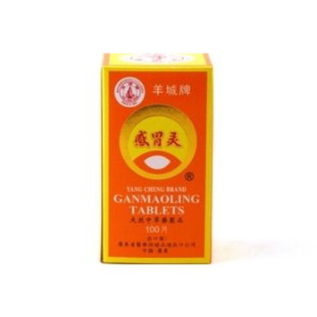 Gan Mao Ling-yang Cheng Herbal Supplement From Solstice Medicine Company