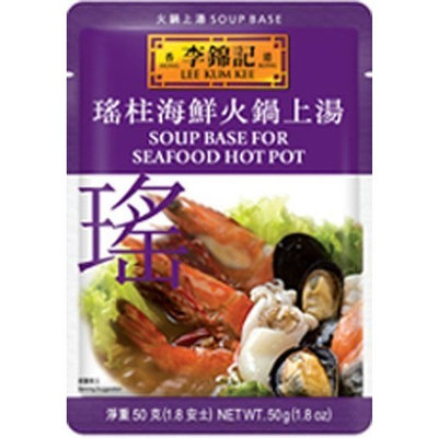 Dragonmall Lee Kum Kee Soup Base For Seafood Hot Pot, 1.8-Ounce Pouches (Pack of 3)