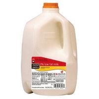 market pantry Market Pantry 2% Reduced Fat Milk 1 gal