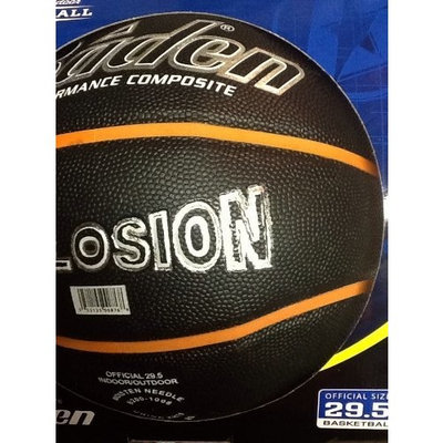 Baden Explosion Basketball Performance Materialsicial Indoor/outdoor