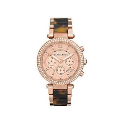 Michael Kors Rose Golden Stainless Steel and Tortoise Acetate Watch