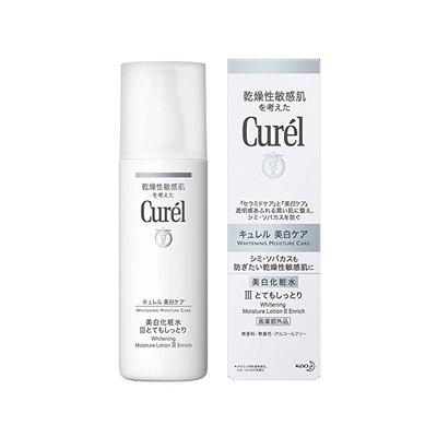 Curél® Kao Curel Whitening Moisture Lotion III