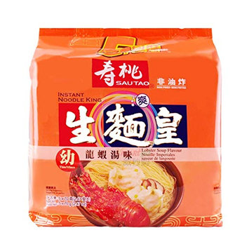 SAUTAO® Instant Noodle King Hong Kong Style Lobster Soup Flavoured Thin Mince