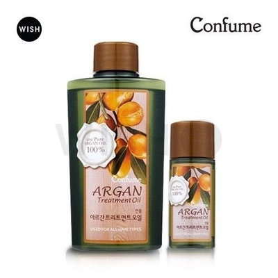 Confume Argan Treatment Oil 120ml + 25ml