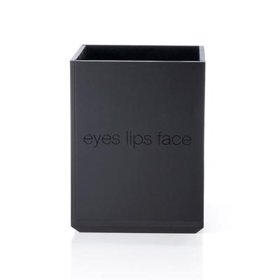 e.l.f. Studio Small Makeup Holder