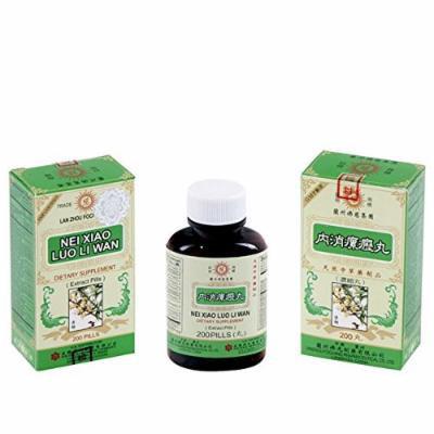 Lan Zhou Foci - Nei Xiao Luo Li Wan - Herbal Supplement 200 Pills