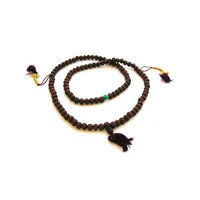 Mala, Bodhi Seed; (Meditation Rosary)