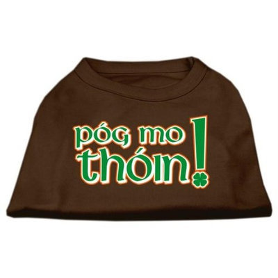 Ahi Pog Mo Thoin Screen Print Shirt Brown XXXL (20)