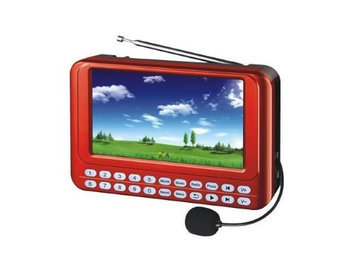 Qfx Pd-43 Red Flash Portable Media Player - Audio Player, Photo Viewer, Video Player, Fm Tuner, Audio Recorder, Memory Card Reader - 4.3 Active Matrix Tft Color Lcd - Battery Built-in - USB - (pd-43)