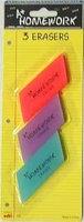 Bulk Savings 92807 Pencil Erasers - 3 Pack Case Of 48
