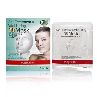 Purederm Age Treatment Vital Lifting 3D Mask 3 Sheets