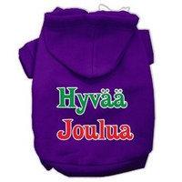 Mirage Pet Products Hyvaa Joulua Screen Print Pet Hoodies Purple S (10)