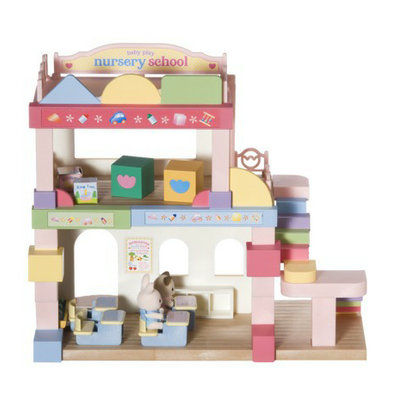 Calico Critters International Playthings Baby Play Nursery School with 2 Twin Babies