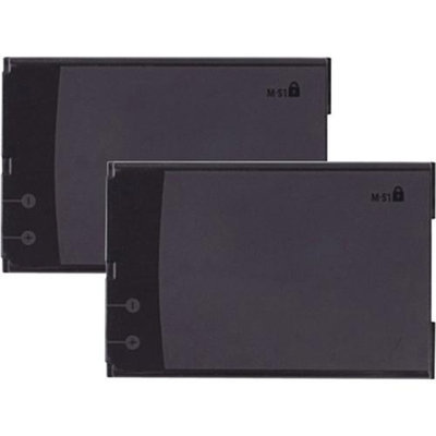 Replacement Battery For Blackberry MS-1 (2 Pack)