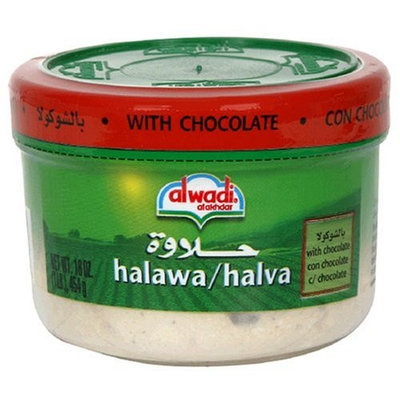 Al Wadi Al Akhdar Halawa/Halva, with Chocolate, 16-Ounce Tub (Pack of 4)