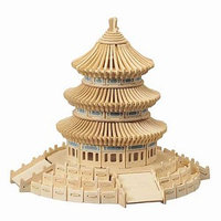 Puzzled Temple of Heaven Wooden Puzzle Ages 8 and up