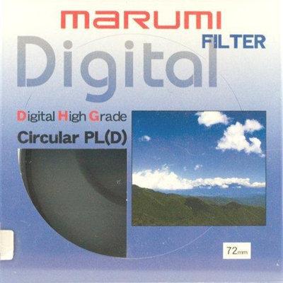 Marumi AMDCPL72 DHG Circular Polarizer 72mm Digital High Grade Filter