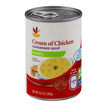 Ahold Cream of Chicken Condensed Soup Healthy