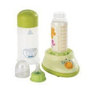 Beaba Bib Secondes Quick Baby Bottle Food Warmer