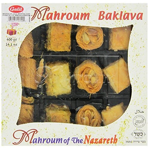 Mahroum Galil Assorted Baklava, 14.1-Ounce Boxes (Pack of 3)