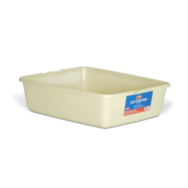 Cat litter boxes for sale