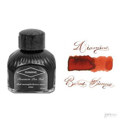 Diamine 80 ml Bottle Fountain Pen Ink, Burnt Sienna