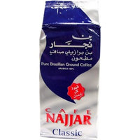Cafe Najjar Classic Turkish-style ground coffee 450g (1 lbs) (Lebanon)