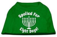 Ahi Spoiled for 8 Days Screenprint Dog Shirt Emerald Green XS (8)