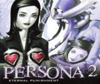 Persona 2: Eternal Punishment (Playstation 3)