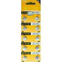 Other 50x AG3 392A LR41 392 SR41 192 Button Cell Battery