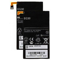 Replacement Battery for Motorola EG30 (2 Pack)