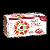 Yoplait® Greek 2x Protein Cherry Pomegranate Fat Free Yogurt Cups