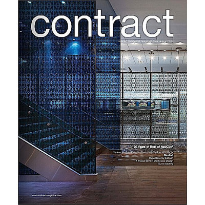 Kmart.com Contract Design Magazine - Kmart.com