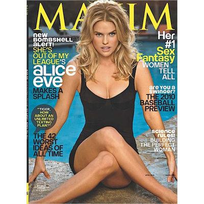 Kmart.com Maxim Magazine - Kmart.com