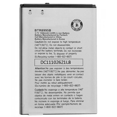 Battery for Pantech BTR8995B Replacement Battery