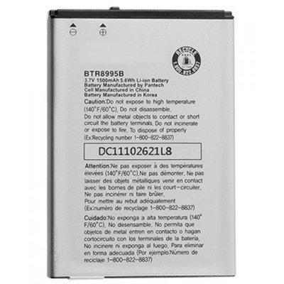 Battery for Pantech BTR8995B Replacement Battery