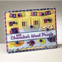 Rite Lite Chanukah Wood Puzzle 7