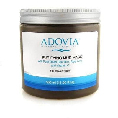Adovia Purifying Dead Sea Mud Mask - Professional Size