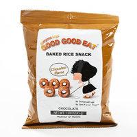 Wei Lih Good Good Eat Chocolate Ring Rice Cracker Snacks 1.58oz